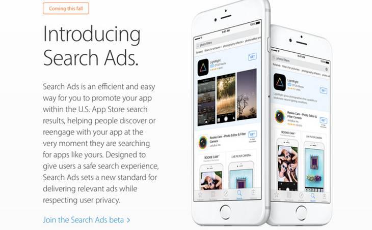 SearchAds описание на сайте Apple