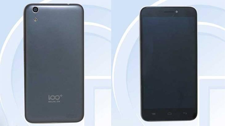 Этот телефон был первее iPhone, по версии Китайской компании