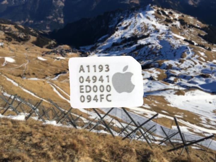 AppleSIM в горах