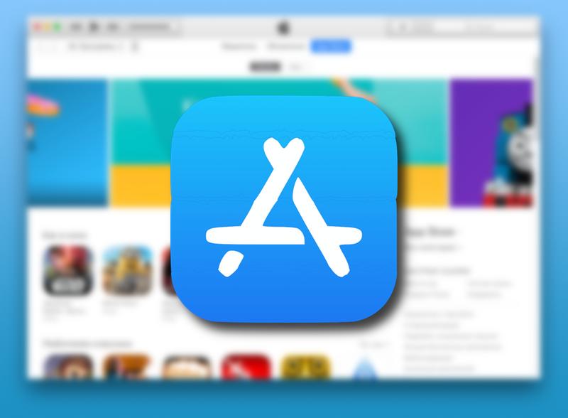 Значок App Store на фоне iTunes 12.6.3