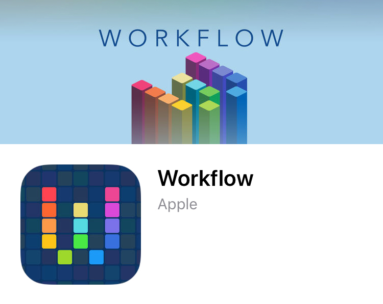 WorkFlow в App Store